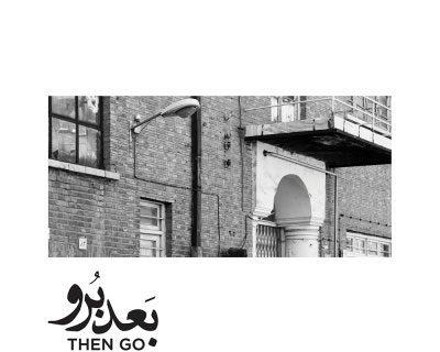 آلبوم بعد برو از ماکان اشگواری