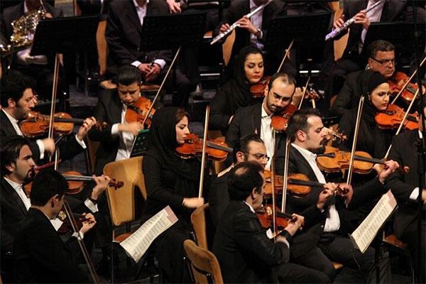 """اجرای """"شورآفرین"""" حسین دهلوی توسط """"ارکستر ملی ایران"""""""