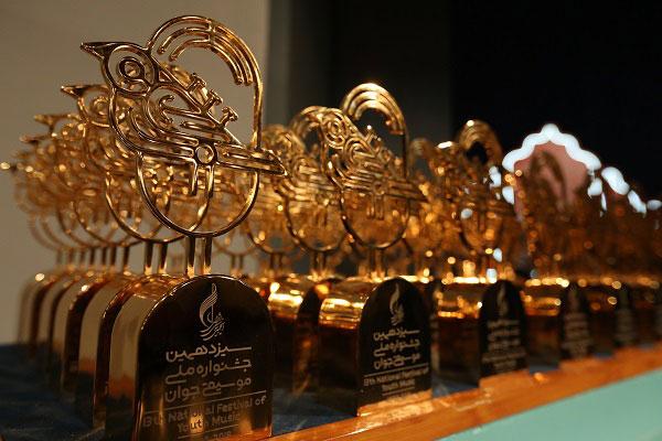 جشنواره موسیقی جوان فرصت خوبی برای عرضه هنر است
